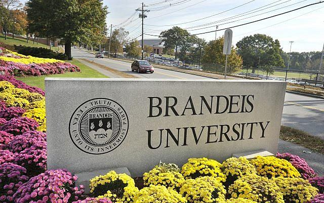 L'entrée de l'université Brandeis à Waltham, Massachusetts., le 20 octobre, 2010. (Crédit : Josh Reynolds/AP/File)