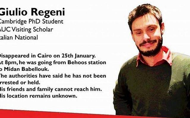 Image postée sur internet après la disparition de l'étudiant israélien Giulio Regeni au Caire, en Egypte. Il avait été retrouvé avec des traces de torture sur une autoroute, aux abords de la capitale égyptienne, le 4 février 2016 (Capture d'écran :  Twitter)