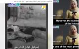 Capture d'écran d'un message du site de Veille médiatique palestinienne. (Crédit : Twitter)