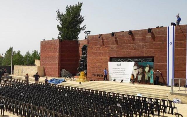 La scène de la cérémonie de Yom HaShoah en cours de préparation à Yad Vashem (Crédit : Mémorial de Yad Vashem)