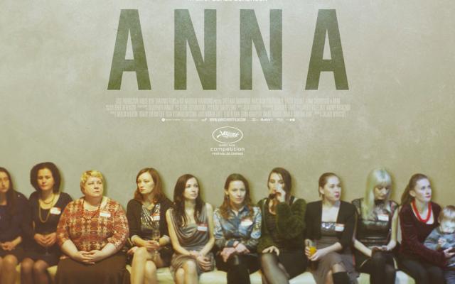 Le film «Anna» de Dekel Berenson. (Crédit photo : dekelberenson.com)
