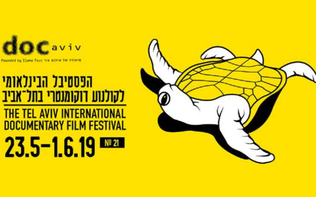 L'affiche de la 21e édition du festival Docaviv, organisé du 23 mai au 1er juin 2019 à Tel Aviv.