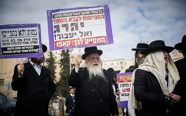 Des Juifs ultra-orthodoxes manifestent contre le projet de loi sur le service militaire. (Yonatan Sindel/Flash90)