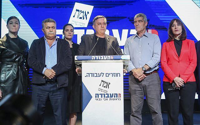 Le président Travailliste Avi Gabbay (tribune) flanqué de Tal Russo, à droite, et de l'ancien leader du parti Amir Peretz, à gauche, s'adresse aux partisans et aux médias lors de l'annonce des résultats des élections générales, le 9 avril 2019 (Crédit : FLASH90)