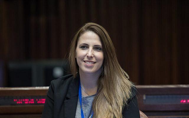 La députée du Likud Michal Shir lors d'une journée d'orientation à la Knesset, le 29 avril 2019. (Crédit: Noam Moscowitz/Knesset)