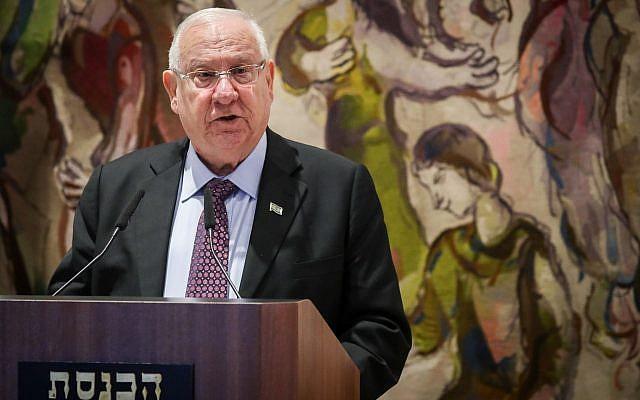 Le président Reuven Rivlin s'exprime lors d'une cérémonie de Yom HaShoah à la Knesset, le 2 mai 2019 (Crédit : Hadas Parush/Flash90)