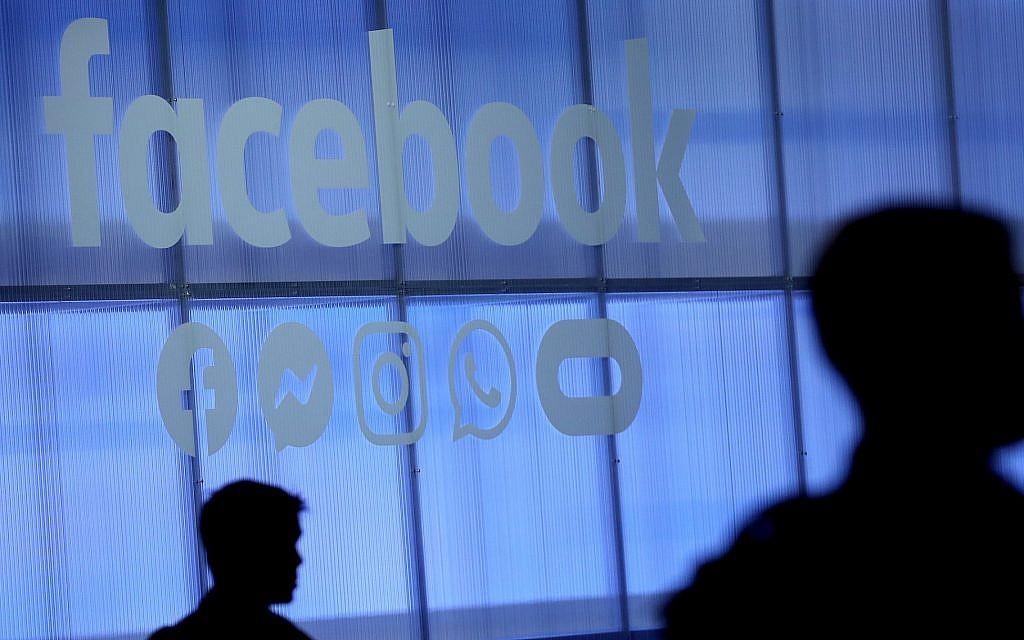 Facebook supprime 265 « faux comptes » pilotés, selon lui, depuis Israël