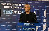 Yair Lapid du parti Kakhol lavan, le 31 mars 2019. (Saria Diamant/Kakhol lavan)