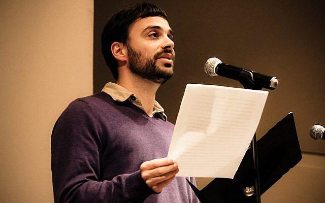 Michael David Lukas au Musée juif contemporain de San Francisco en 2014. (Wikimedia Commons)