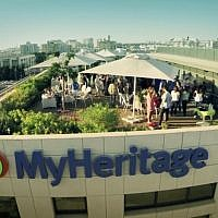 Le siège de MyHeritage headquarters à Or Yehuda. (Crédit : MyHeritage/Wikipedia/CC BY-SA)