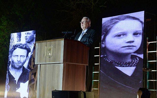 Le président Reuven Rivlin lors de la cérémonie de clôture de Yom HaShoah au kibboutz Yad Mordechai, le 2 mai 2019. (Crédit : Mark Neiman, GPO)