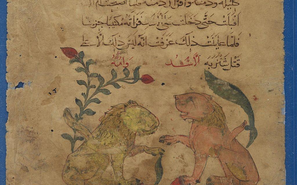Document en arabe de la Geniza du Caire. (Michelle Paymar)