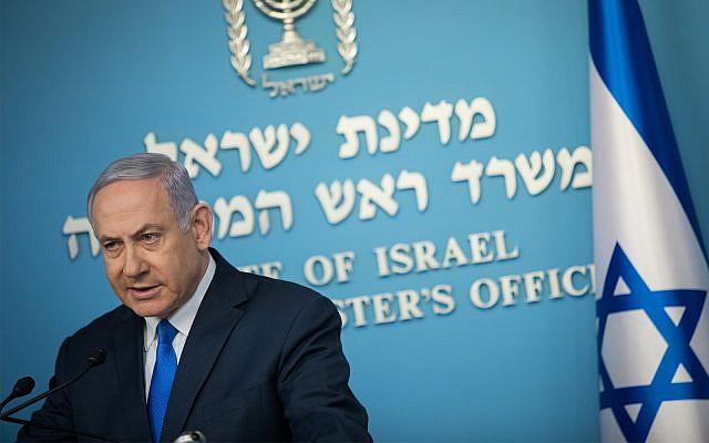 Le Premier ministre Benjamin Netanyahu lors d'une conférence de presse au cabinet du Premier ministre à Jérusalem, le 3 avril 2019. (Noam Revkin Fenton/Flash90)