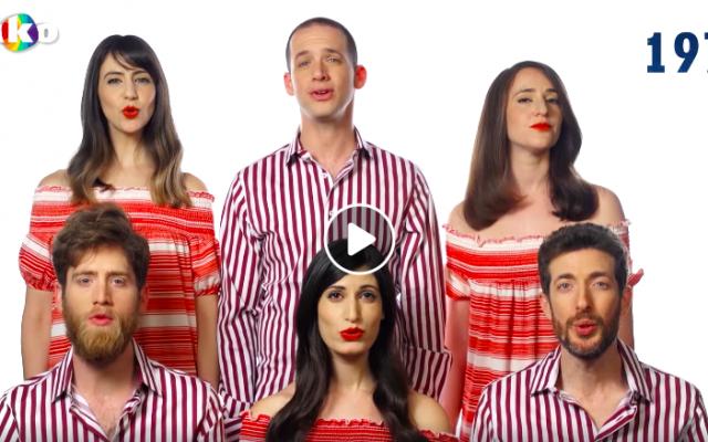 Le groupe a capella Quinta and a half propose un pot-pourri de onze chansons des anciens succès israéliens de l'Eurovision. (Avec l'aimable autorisation de Quinta and a Half)