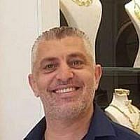 Wisam Jawdat Yasin, originaire de la ville de Tamra, dans le nord d'Israël, qui a été tué par balle le 19 mai 2019 (Autorisation)