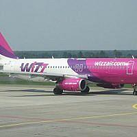Airbus A320 de Wizz Air àl'aéroport de Katowice-Pyrzowice. (Crédit photo : seba-st / Wikipédia / CC BY-SA 3.0)