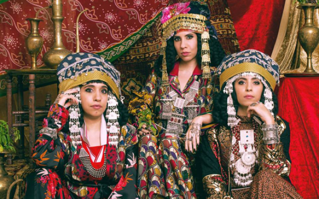 Pochette de l'album «Bayti Fi Rasi» du groupe israélien A-WA.