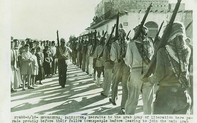 Une des 26 photos de la rare collection sur  la Guerre d'Indépendance de 1948 qui est mise en vente aux enchères en mai 2019 à Jérusalem (Crédit : Maison d'enchères Kedem)