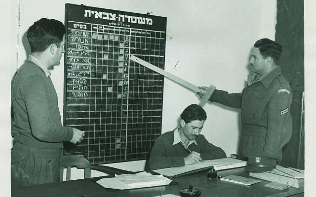 Une des 26 photos de la rare collection sur  la Guerre d'Indépendance de 1948 qui est mise en vente aux enchères en mai 2019 à Jérusalem (Crédit : Kedem Auction House)