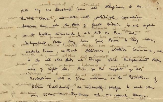 L'une des 12 pages de brouillon de la Déclaration d'Indépendant dont la Cour suprême a statué qu'elle doivent être remises aux archives de l'Etat. (Crédit : Maison d'enchères Kedem)
