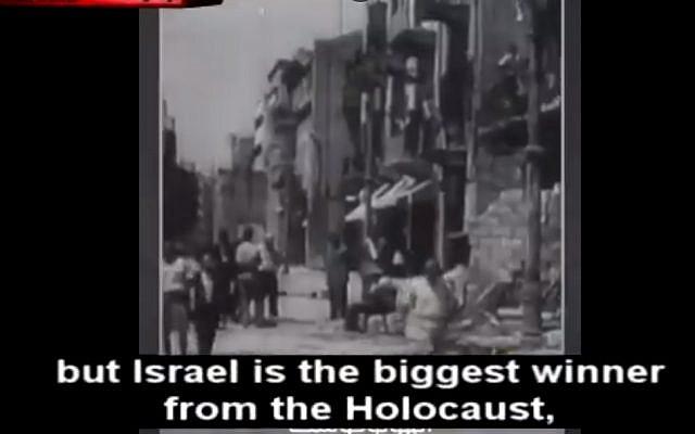 Capture d'écran d'une vidéo diffusée par le réseau Al Jazeera qui remet en question l'histoire de la Shoah. (Twitter) Screen capture from a video broadcast by the Al Jazeera network which questions the established Holocaust narrative. (Twitter)