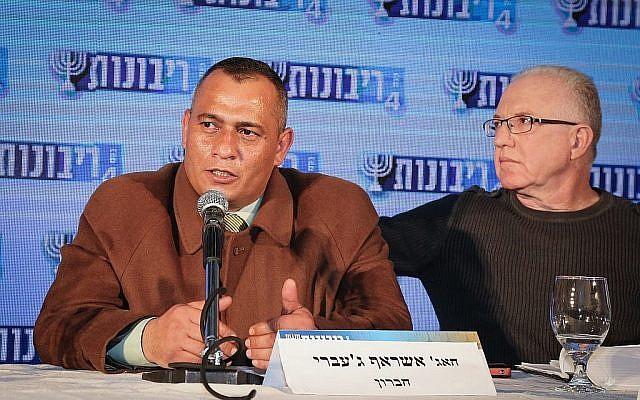 Ashraf Jabari, à gauche, participe à une conférence à Jérusalem sur la souveraineté israélienne en Cisjordanie  le 12 février 2017. (Gershon Elinson/Flash90)