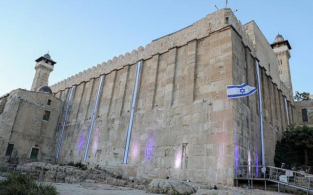 Des drapeaux israéliens flottent sur les murs du Tombeau de Patriarches pour le 71e Jour d'Indépendance dans la ville cisjordanienne de Hébron, le 8 mai 2019. (Crédit : Gershon Elinson/Flash90)