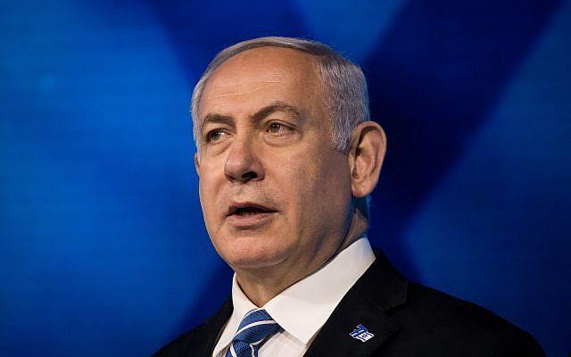 Le Premier ministre Benjamin Netanyahu participe à la cérémonie du Prix Israël à Jérusalem pour le 71ème Yom HaAtsmaout d'Israël, le 9 mai 2019. (Yonatan Sindel/Flash90)
