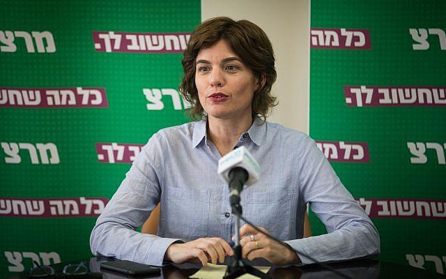 La députée et chef du parti Meretz Tamar Zandberg lors d'une réunion du parti à la Knesset, le 27 mai 2019. (Yanothan Sindel/Flash90)