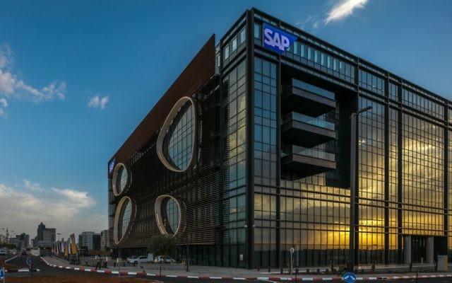 Le nouveau bâtiment de SAP à Raanana en Israël (Crédit : Uzi Porat)