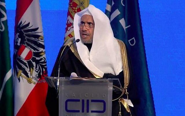 Secrétaire générale la la Ligue musulmane mondiale Mohammad Al-Issa s'exprime le 6 avril 2018. (Capture d'écran: YouTube)