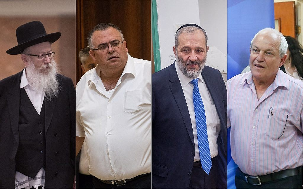 (Gauche à droite) L'adjoint du ministre de la Santé et chef de Yahadout HaTorah Yaakov Litzman; le député du Likud et ancien président de la coalition David Bitan; le ministre de l'Intérieur et chef du Shas Aryeh Deri; et le ministre des Aides sociales Haim Katz. (Toutes les photos par Flash90)