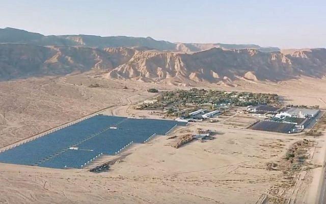 Algatech, un cultivateur israélien de micro algues, est basé dans le Kibboutz Ketura dans le désert d'Arava dans le sud d'Israël. (Capture d'écran : YouTube)