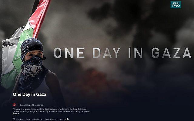 """Capture d'écran de la couverture du documentaire de la BBC """"Un jour à Gaza""""."""