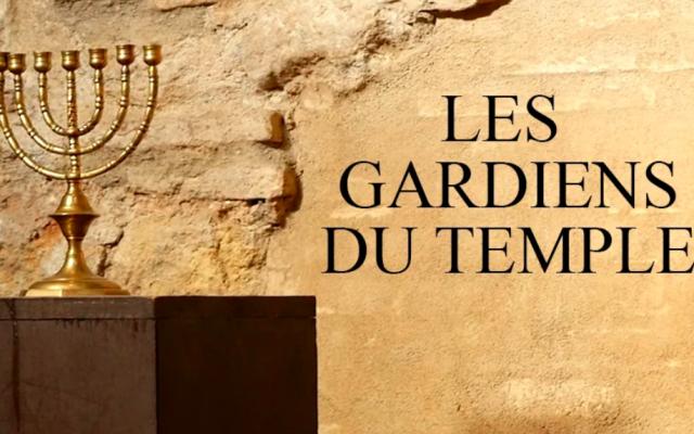 Présentation du documentaire «Les Gardiens du Temple» de Rudy Saada et Anthony Lesme. (Crédit photo : Vimeo / Les Gardiens du Temple)