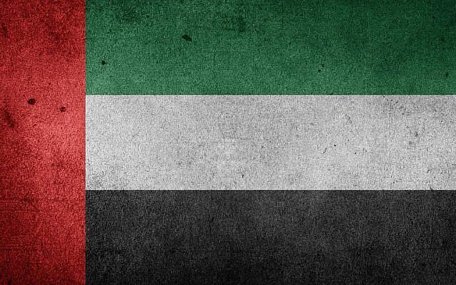 Drapeau des Emirats arabes unis. Illustration. (Crédit : domaine public/Pixabay)