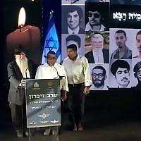 L'événement de commémoration organisé pour les soldats ultra-orthodoxes lors de Yom HaZikaron à Jérusalem, le 7 mai 2019 (Capture d'écran : Facebook/ Bogrei Netzah Yehuda)