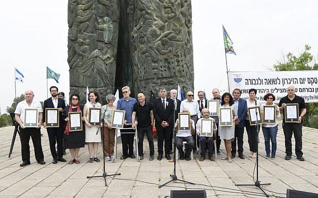 Le B'nai B'rith World Center à Jérusalem et Keren Kayemeth LeIsrael (KKL) commémorant l'héroïsme des Juifs belges pendant la Shoah (Crédit : Avi Hayun, KKL-JNF Public Diplomacy Division)