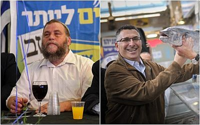 Gideon Saar, (à droite), lors d'une tournée électorale du Likud à Jérusalem, le 4 avril 2019. (Photo par Hadas Parush/Flash90) ; Benzi Gopstein, (à gauche) président de Lehava, assiste à une campagne électorale de l'Union des partis de droite à Bat Yam, le 6 avril 2019. (Flash90)