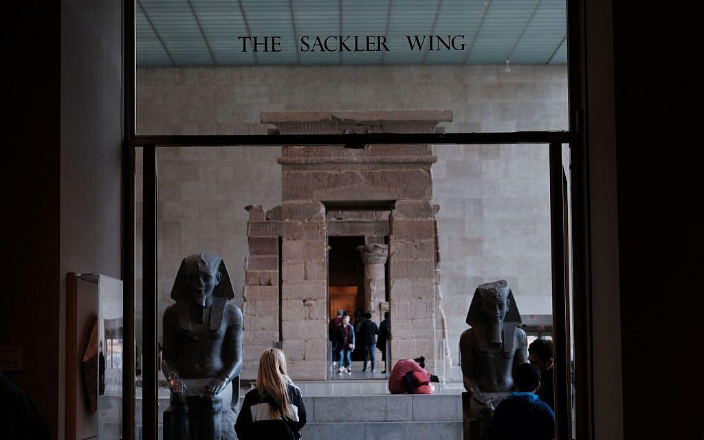 Des visiteurs de l'aile Sackler au Metropolitan Museum of Art de New York, le 28 mars 2019 (Crédit : Spencer Platt/Getty Images)