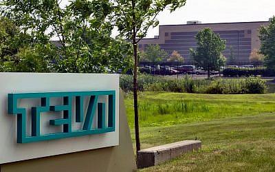 Les bureaux de Teva Pharmaceuticals à Horsham, Pennsylvanie. (AP Photo/George Widman)