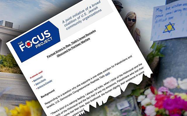 """The Focus Project a été lancé en 2017 pour fournir des """"sujets de discussion hebdomadaires sur les questions d'antisémitisme et de délégitimation d'Israël"""". (Crédit : Getty Images/JTA Montage)"""