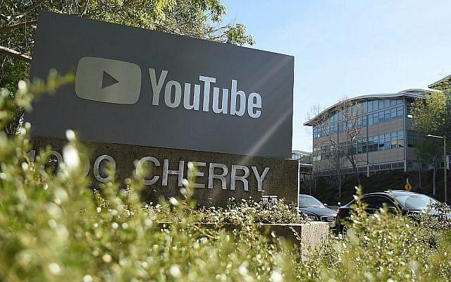 Le siège de YouTube à San Bruno, en Californie, le 3 avril 2018. (Crédit : Josh Edelson/AFP)