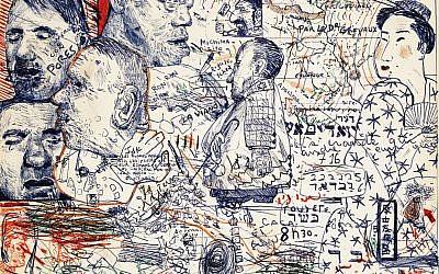 Stéphane Mandelbaum, Composition (Mishima, Bacon…), 1980. Stylo-bille sur papier. 16,7 x 23,5 cm. Galerie Zlotowski, Paris. © Galerie Zlotowski
