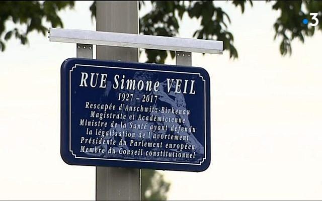 La rue Simone Veil, à Belfort, inaugurée le 14 juin 2019 par Nicolas Sarkozy. (Crédit : capture d'écran YouTube)