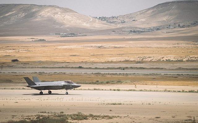 Un avion F-35 de l'armée de l'air israélienne lors d'un exercice, juin 2019. (Crédit : porte-parole de l'armée)