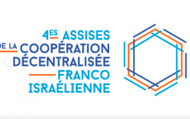 Cette semaine, du 3 au 5 juin, à Lyon, ont lieu les 4e Assises de la coopération décentralisée franco-israélienne.