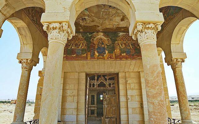 Le monastère roumain, le dernier bâtiment de l'église du pays des monastères/Qasr al-Yahoud à être déminé, sur une photo publiée par le ministère de la Défense le 20 juin 2019. (Avec l'aimable autorisation du ministère de la Défense)