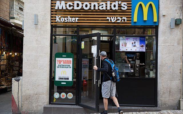 Un homme entre dans un restaurant  McDonald's dans le centre de Jérusalem, le 3 avril 2016 (Crédit : Nati Shohat/Flash90)