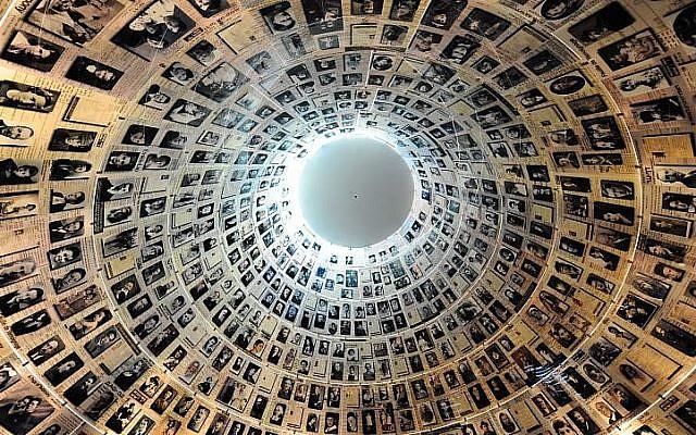 Photo d'illustration : La Salle des Noms du musée de la Shoah de Yad Vashem, à Jérusalem. (Crédit : Mendy Hechtman/Flash90)